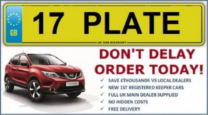 Purchase a brand new 17 plate new car from UK Car Discount - order online today